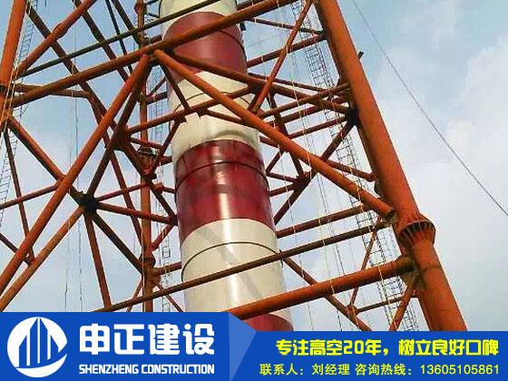 合肥熱電120米鋼結構煙囪新建
