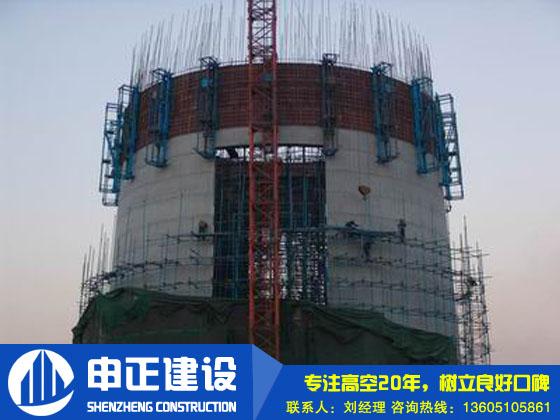 210米水(shui)泥煙囪新建