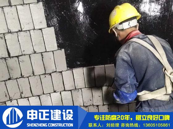 煙囪內壁防(fang)腐(fu)(玻化陶瓷磚)