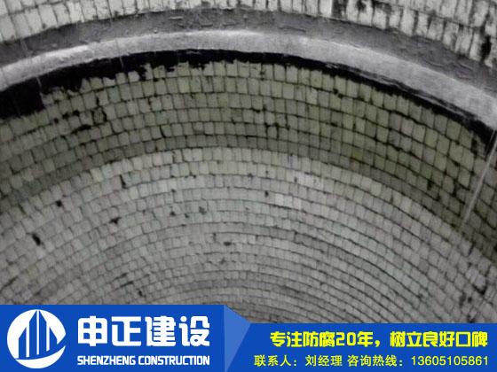 煙囪內壁防(fang)腐(fu)(一huan)fang)科技磚大BT、 寶膠)