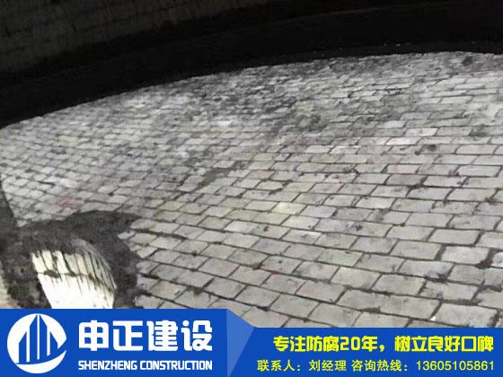 煙囪內壁防(fang)腐(fu)(積灰(hui)平jiao)  ></span><p>煙囪內壁防(fang)腐(fu)(積灰(hui)平jiao) /p></a></li><li><a href=